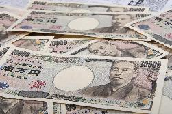 Japanese Yen Currency Futures options Trading